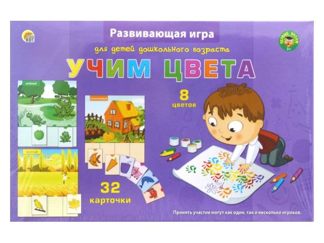 Настольная игра Первые уроки Учим цвета ПО-0396