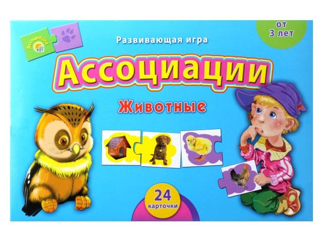 Настольная игра Ассоциации Животные ИН-7985