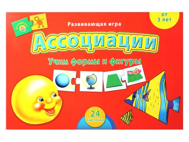 Настольная игра Ассоциации Учим формы и фигуры ИН-8078