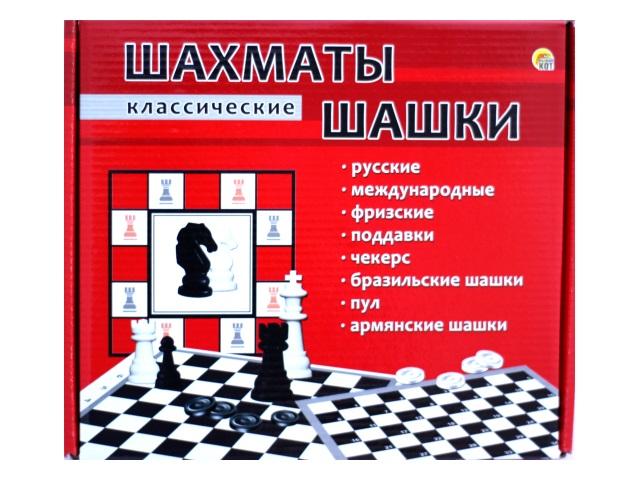 Шахматы Шашки классические ИН-0155