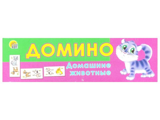 Домино Домашние животные ИН-0970
