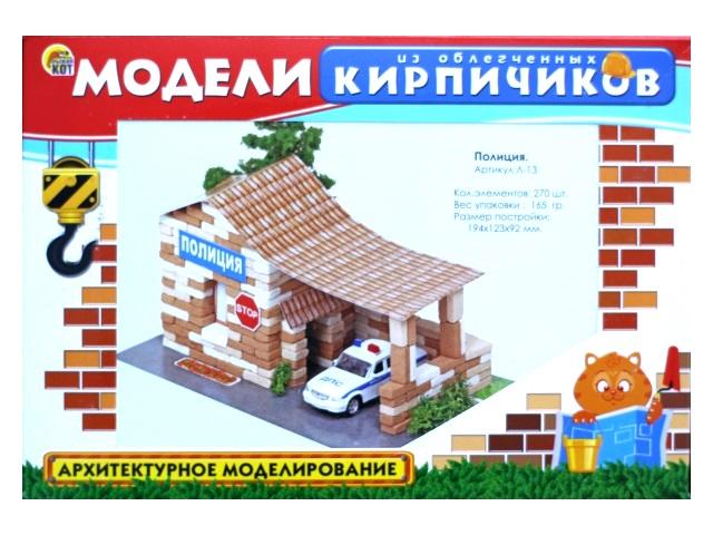 Модели из кирпичиков Полиция Л-13 К-8379