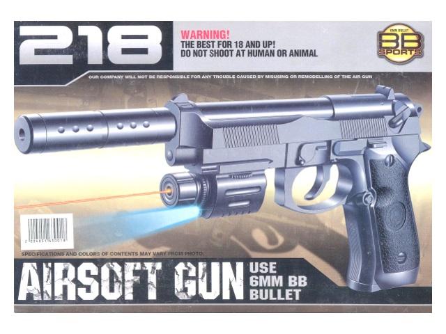 Пистолет на пульках Airsoft Gun 20см 218C