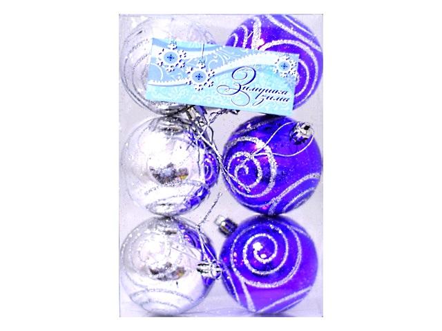 Ёлочная игрушка набор  6шт Шар Спиральки D=5.5см J.Otten 6288-6