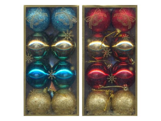 Елочная игрушка Шарики Ассорти D=5.5 см, набор 16 шт. в пластиковой коробке
