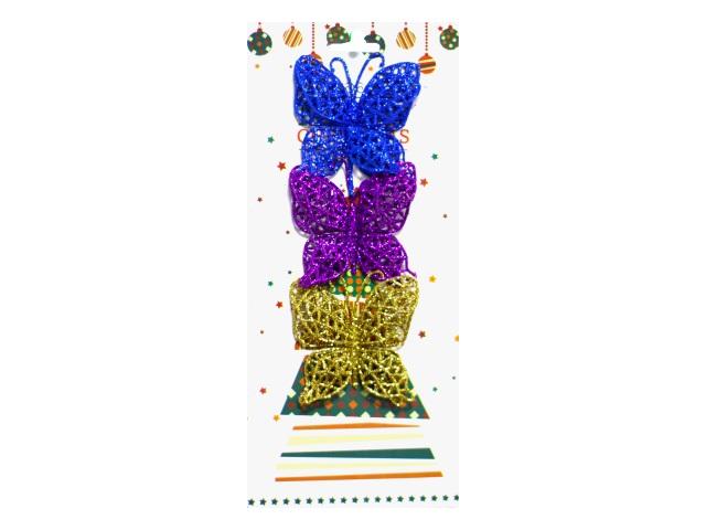 Бабочки 7 см 3 шт. в упаковке, арт. Н16522