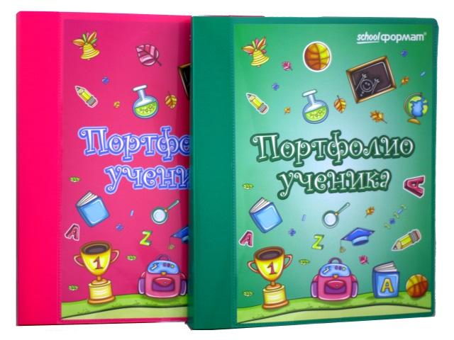 Портфолио школьника в папке на кольцах 20 вкладышей цвета ассорти School формат