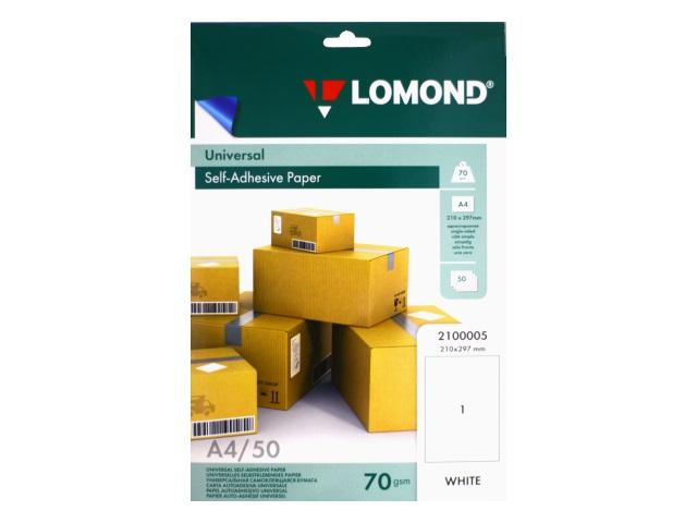 Этикетки 210*297 мм А4 Lomond 2100005  50шт.
