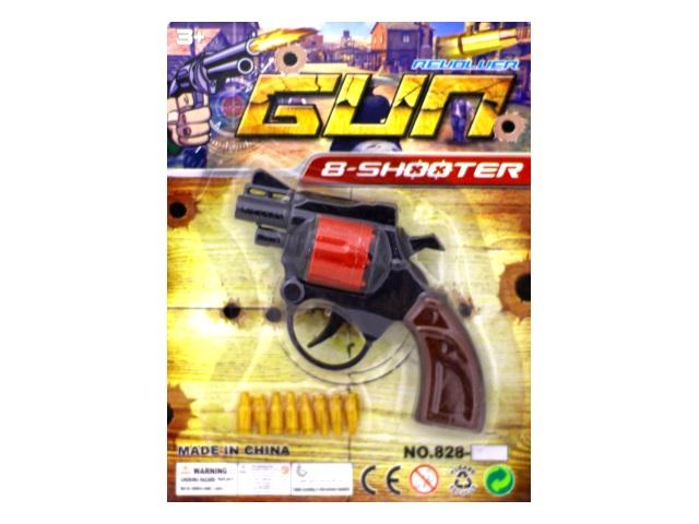Пистолет 8 пуль 828-Е2