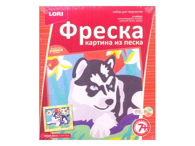 Фреска из песка Щенок Хаски КпР-014