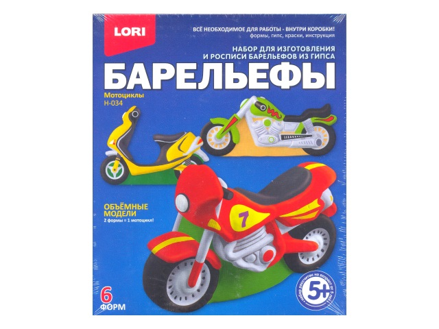 Барельефы из гипса Мотоциклы Н-034