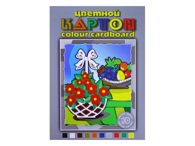 Картон цветной А3 10л 10цв односторонний Натюрморт Лилия Холдинг НКЦ203-3