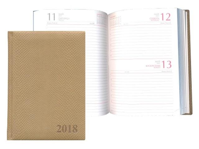 Ежедневник 2018 А5 кожзам 168л Питон светло-коричневый Prof Press 168-0755