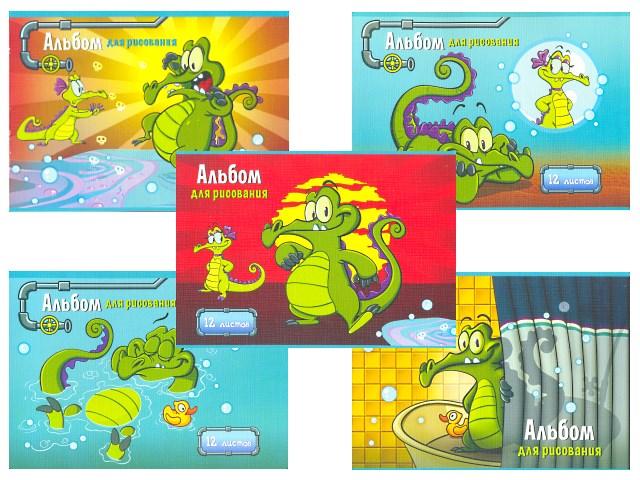 Альбом 12л А4 на скобах лён Крокодильчик Свомпи-7 Prof Press 12-6018