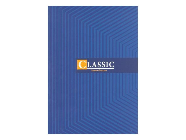 Книга канцелярская  80л тв/обложка Классика Перспектива 80-5172