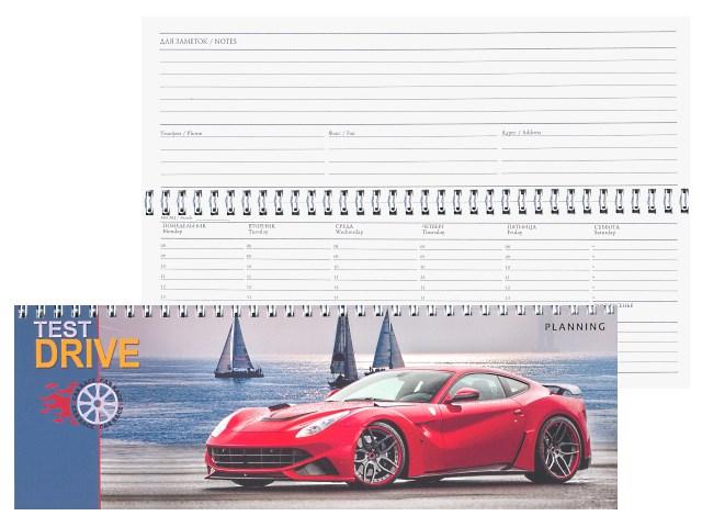 Планинг м/обложка  56л Красный спорткар-2 Prof Press 56-3056
