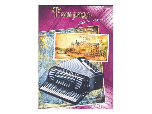 Тетрадь для нот А4 24л скоба Аккордеон Prof Press 243883