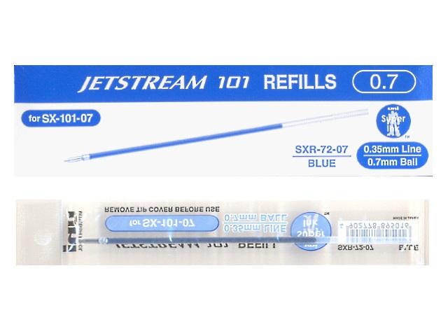 Стержень шариковый для ручек Uni Jetstream SX-101-07, синий 0.7 мм, UNI Mitsubishi Pencil SXR72-07