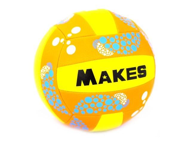 Мяч волейбольный Makes S-3265