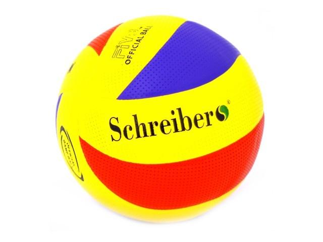 Мяч волейбольный MVA 200 S-3275