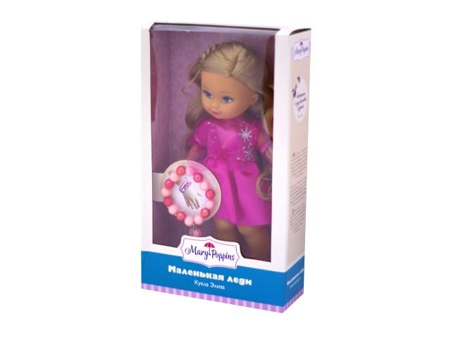 Кукла Элиза Маленькая леди 30 см с браслетом 451211