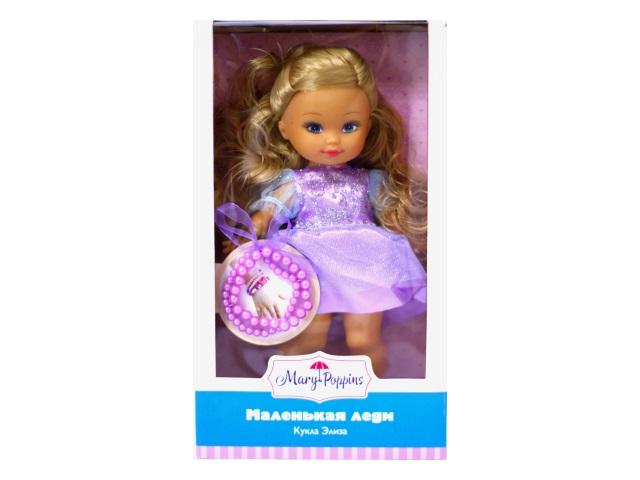 Кукла Элиза Маленькая леди 30 см с браслетом 451213