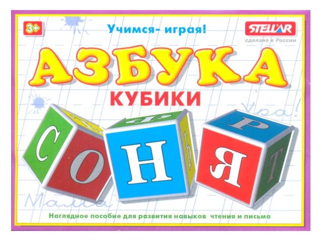 Кубики 12 шт. Азбука 00704
