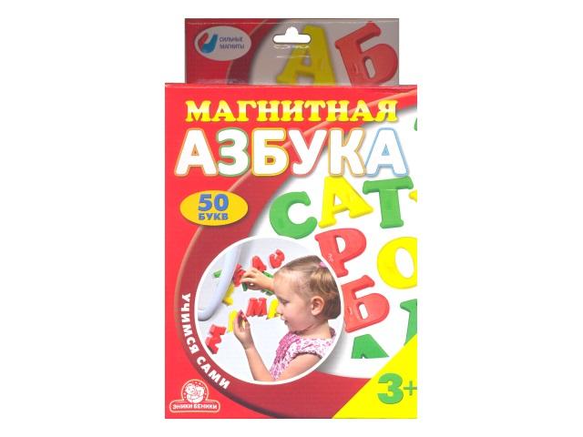Магниты обучающие Азбука  50 букв Эники-Беники 11032