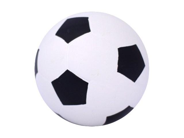 Мяч 20 см футбольный с-56П/8