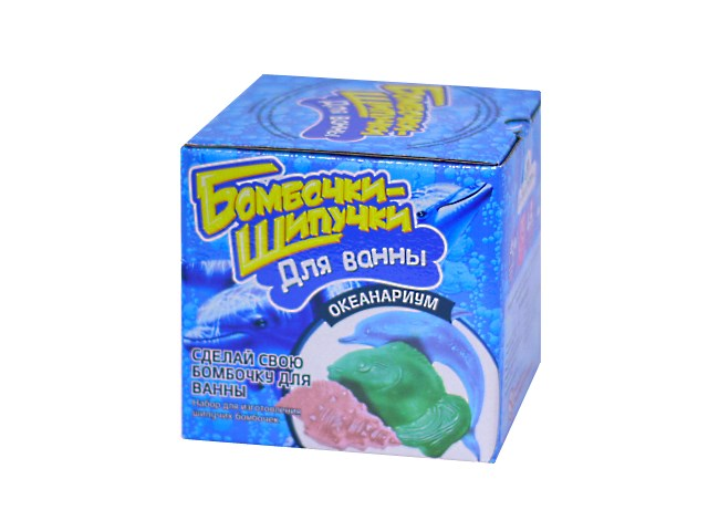 Бомбочки Шипучки для ванны Океанариум 731