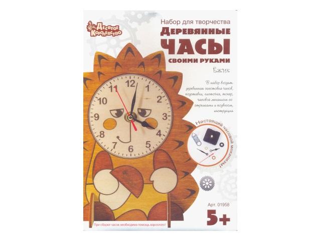 Часы деревянные своими руками Ёжик 01958