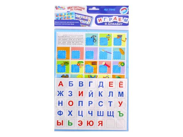 Настольная игра Играем в алфавит Магнитные истории 01942