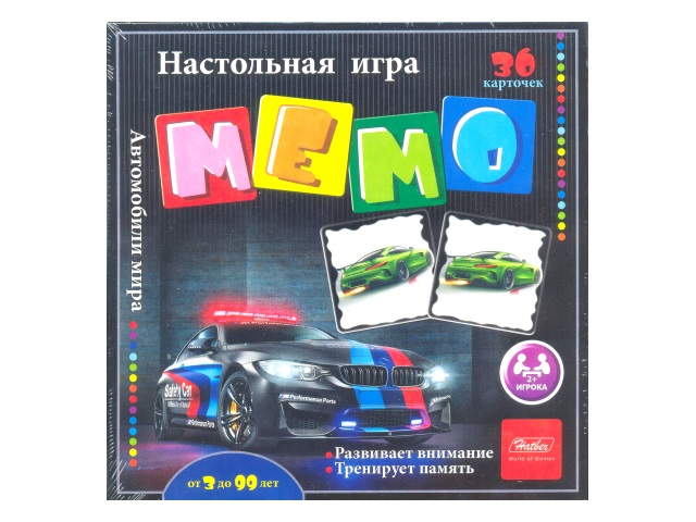 Настольная игра Memo Автомобили мира 36 карт 36ИнМ_16890