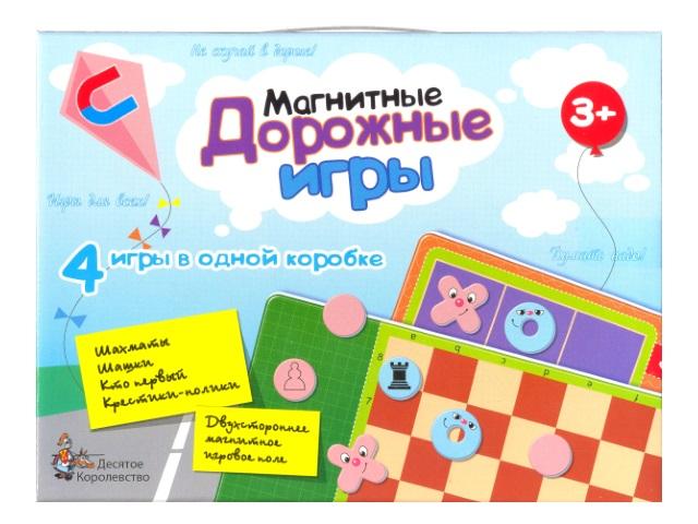 Шахматы 4 в 1 магнитные Дорожные игры 01943