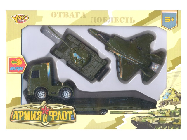 Военный набор  4 предмета Армия и флот М7102 в коробке