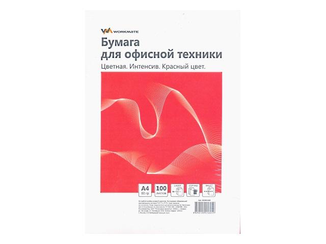 Бумага А4  80 г/м2 100 л. WM интенсив красный 012001605