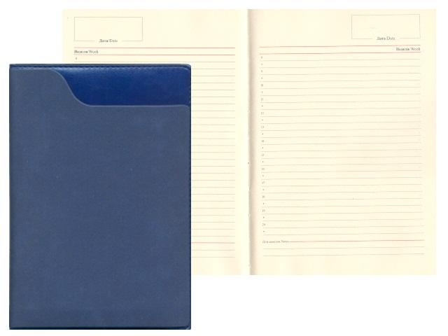 Ежедневник А5 кожзам 136л синий Mazari M-3591-70