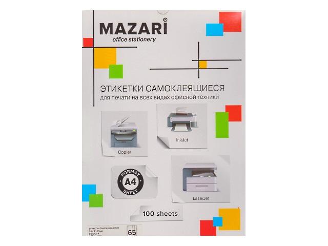Этикетки  38*21.2 мм 65 шт. на листе Mazari M-1309 (100 листов)