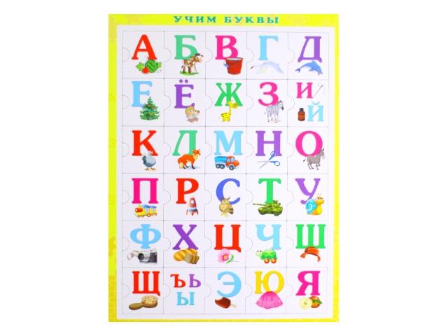 Азбука в пазлах 30 деталей Учим буквы П-8436