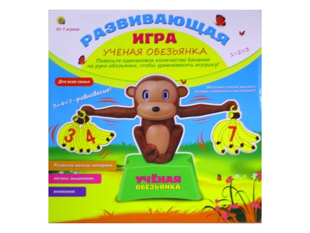 Учёная обезьянка ИН-8893