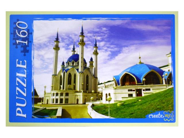 Пазлы  160 деталей Красивая мечеть КБ160-4031