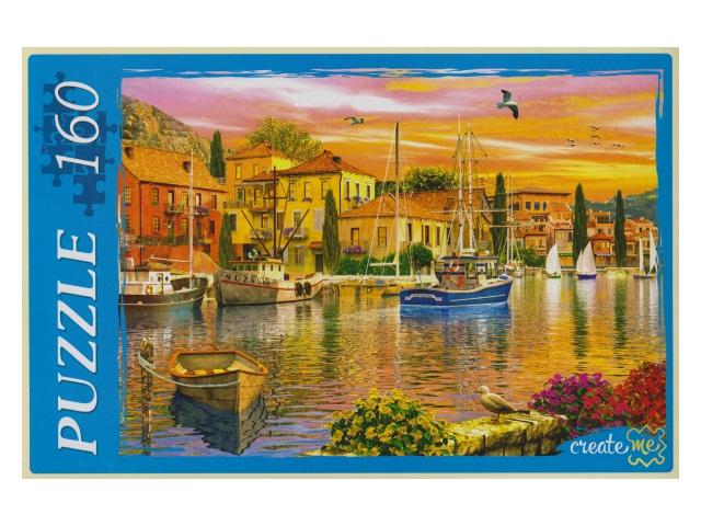 Пазлы  160 деталей Венецианский канал на закате МГ160-4040