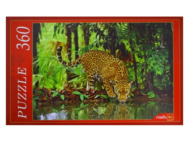 Пазлы  360 деталей Ягуар в джунглях КБ360-7995