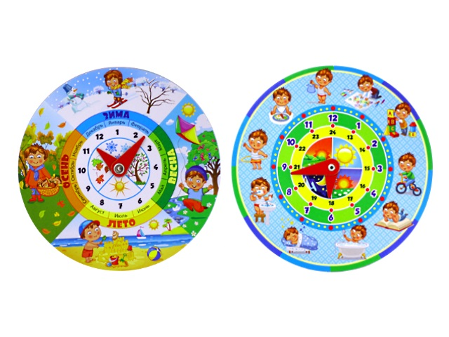 Часы обучающие Мальчик ИН-4906