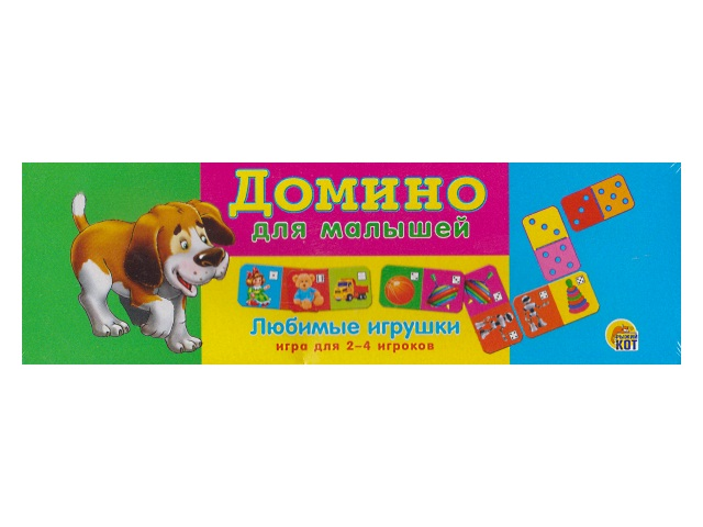 Домино Любимые игрушки ИН-0953