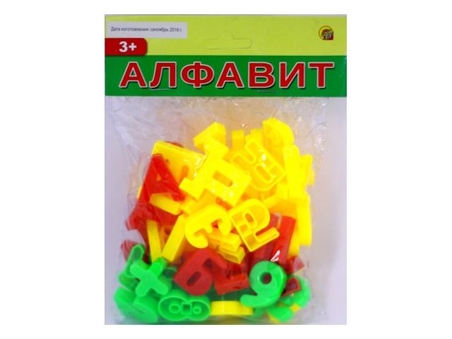 Алфавит Буквы и цифры 63 шт. АМ-0686