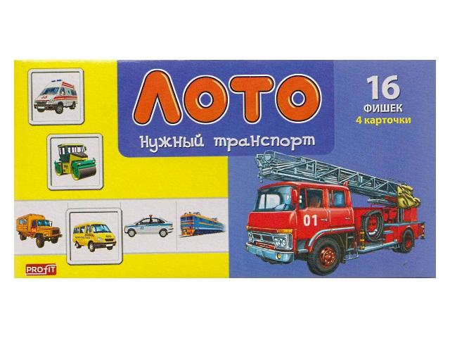 Лото Нужный транспорт ИН-1985