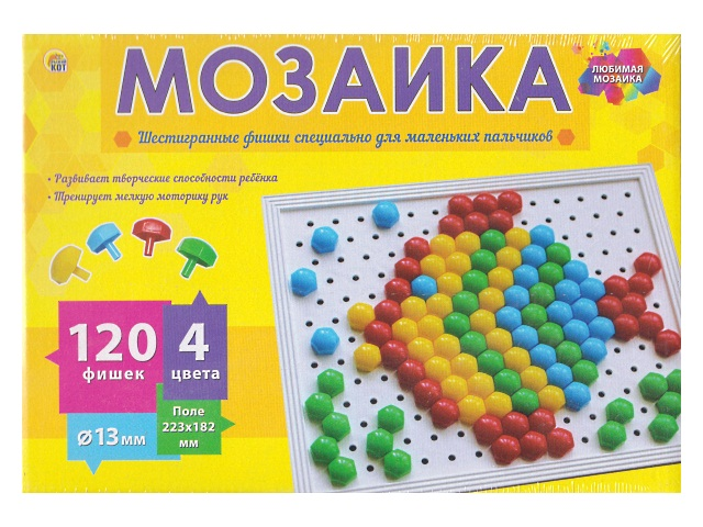 Мозаика 120 деталей d=13мм М-0284