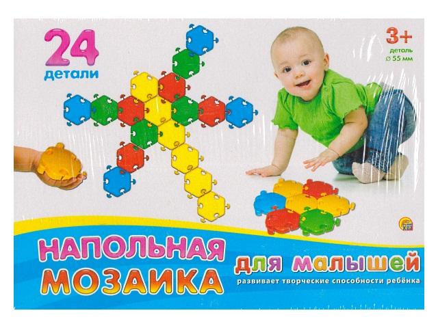 Мозаика напольная  24 детали М-5032