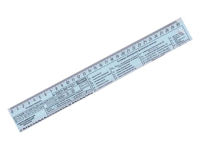 Линейка  30 см прозрачная Химия DeVente 5091515